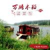 木船厂家直销8米仿古小型画舫船观光旅游木船