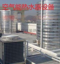 羅湖中央熱水器