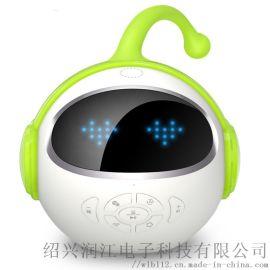 未来小七智能机器人 智能早教 智能机器人