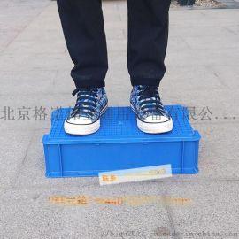 P1號韓式塑料週轉箱440*267*117物流箱