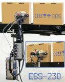 珠海小型噴碼機運用於產品批號的追溯