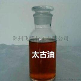 廠家直銷太古油 土耳其紅油 硫化蓖麻油 潤滑油