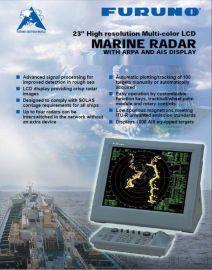 古野FAR-2817原装进口船用CCS船检雷达