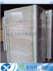 650g单灰纸板(硬度好不分层的灰板纸厂家)
