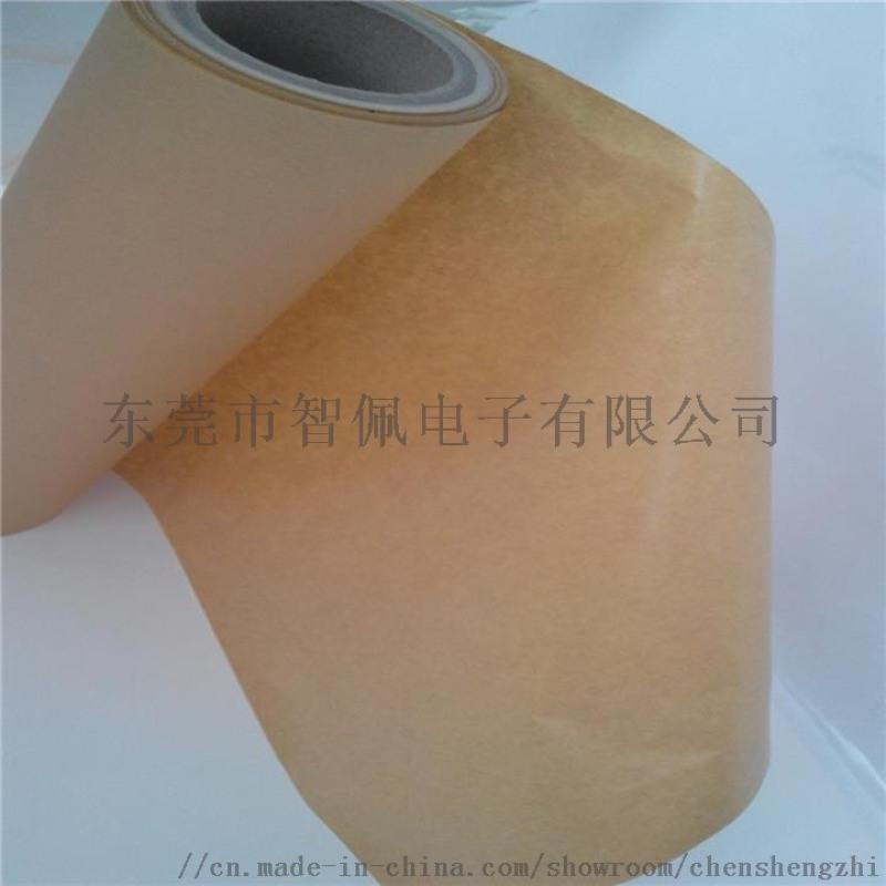 东莞牛皮淋膜纸生产厂家