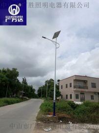 廣萬達太陽能路燈GWD---LDS40W質保3年