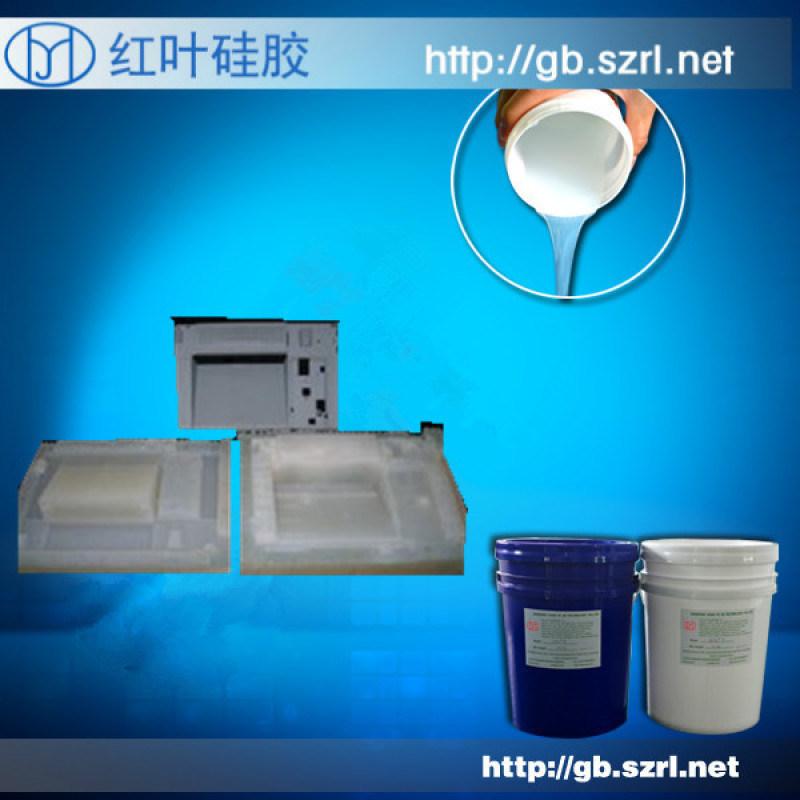 精密铸造环保硅橡胶 好操作环保液体硅胶