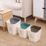 北歐日系乾溼雙用分類家用垃圾桶