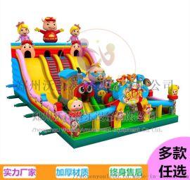 猪猪侠大型充气滑梯,浙江舟山户外充气城堡什么牌子好