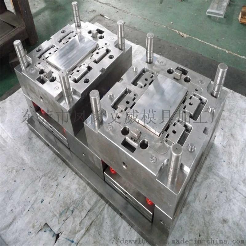 东莞外壳注塑模具加工设计双色模具 塑胶模具注塑外壳
