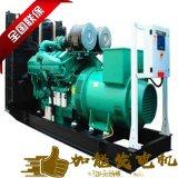 东莞发电机厂家直销 300kw道依茨发电机
