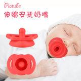 婴儿安睡型硅胶安抚奶嘴宝宝咬咬乐伸缩玩具