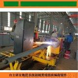 管子切割坡口机17年研发生产管道坡口机优质供应商