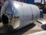 山東不鏽鋼罐廠家 加工定製不鏽鋼儲存罐