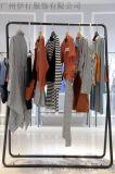 E15北京品牌折扣尾貨女裝批發市場 深圳折扣女裝批發廠家尾貨紫色棉衣