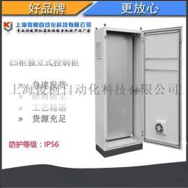 es机柜柜 控制柜 仿威图电气柜  防水防尘柜