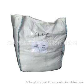 降阻剂长效物理防雷降阻剂 防雷材料 高效防腐防雷