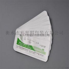 酒精棉球袋、酒精棉片袋、医用铝箔易撕袋