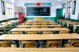 河南课桌椅,郑州久诺优质课桌椅