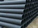 HDPE雙壁纏繞管200,HDPE排水纏繞管