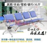 【定製】304全不鏽鋼排椅-機場椅-公共座椅專家