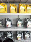 合成空压机油工业润滑油工业机械油