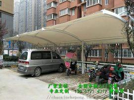 南宁停车棚销售、贵港自行车汽车棚生产厂家
