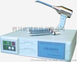 光治疗仪ZX-Ⅱ型光妇科治疗仪光谱治疗仪