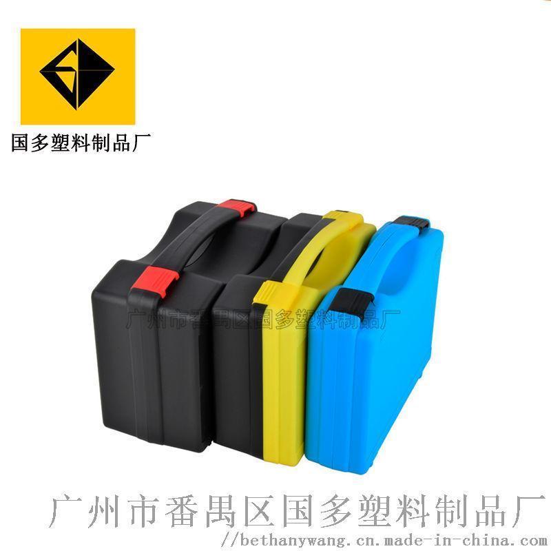 15手提家用工具箱@医疗器材收纳箱@电筒电器防护箱
