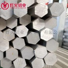 灯火铝业六角棒方棒异型棒扁棒矩形棒(铝排)