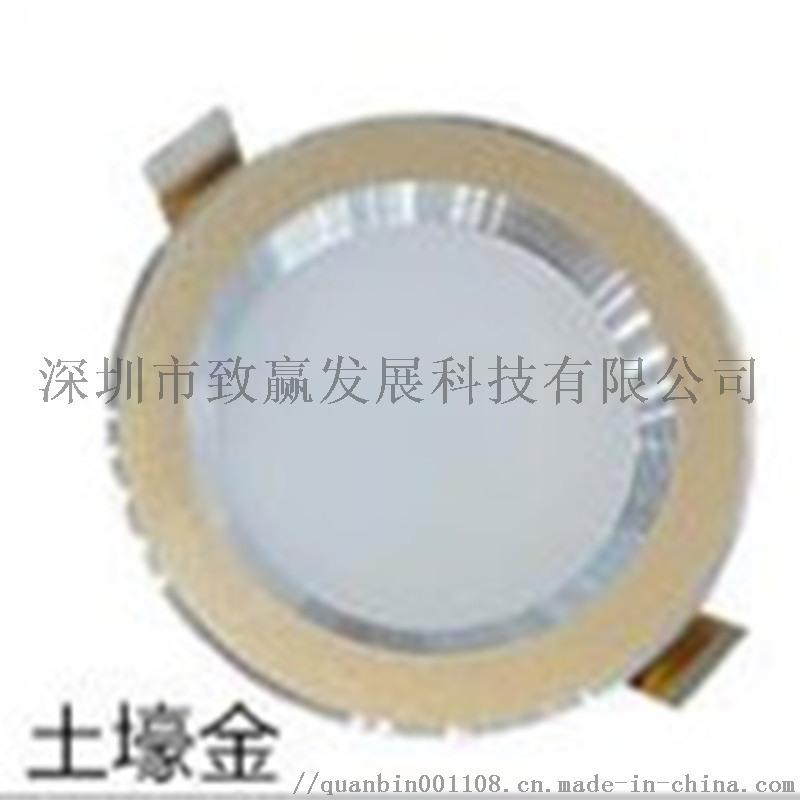 LED环保节能筒灯,5W9W12W筒灯