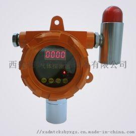 固定式可燃气体探测仪带声光报警器