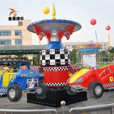 童星廠家生產新型遊藝設施狂車飛舞 報價合理