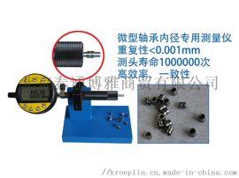 Diatest 测量仪 检具 百分表 测头