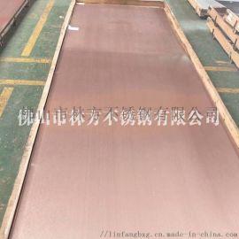 201拉丝红古铜发黑镀铜板 不锈钢镀铜装饰板加工