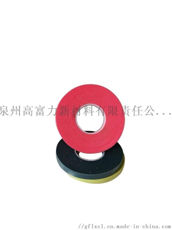 厂家直销三层布胶带热封胶带压胶条 热风压胶带