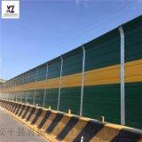 高速公路透明声屏障厂家@洪泽区透明声屏障生产厂家