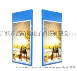 工厂直销多媒体银行双屏43寸广告机