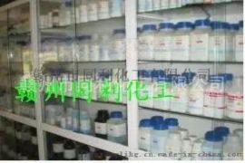 赣州氢氧化钙,熟石灰,化学试剂,实验用品