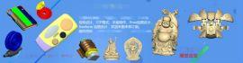 东莞办公设备抄数,电子产品抄数,三维立体绘图设计