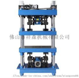 全自动吸塑机-工位模台生产厂家-祥森机械
