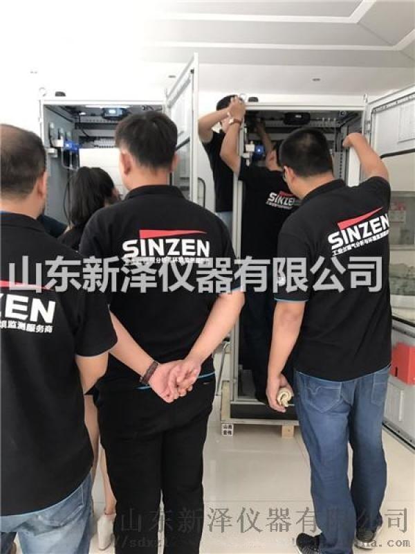烟气在线监测 **氮分析仪 颗粒物监控设施