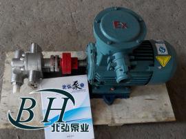 KCB-83.3不锈钢齿轮泵,KCB不锈钢齿轮油泵