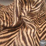羊驼毛粗纺单面面料服装大衣布料呢子大衣布料