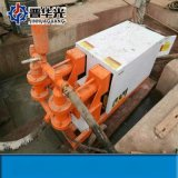 湘西高压注浆泵-液压砂浆泵