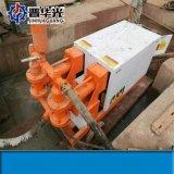 湘西高壓注漿泵-液壓砂漿泵