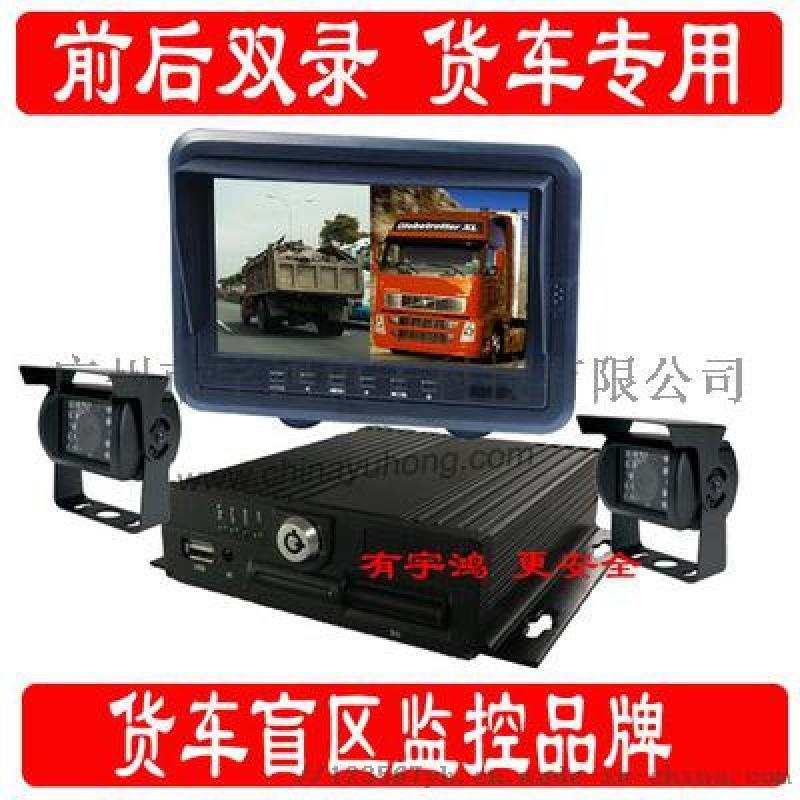 大货车前后双录行车记录仪倒车影像系统