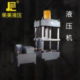 四柱小型液压机,100t小型液压机,手动液压机
