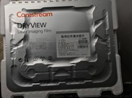 柯达医用干式激光胶片        热敏胶片