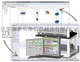 三維設計軟體Solidworks